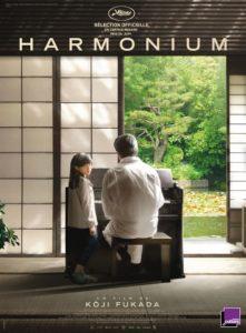 Affiche_Harmonium